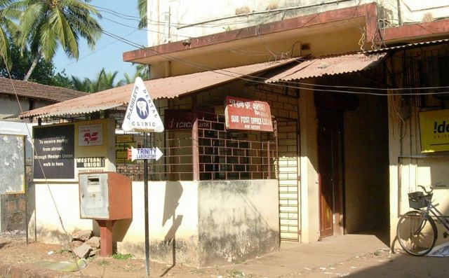 Sub Post Office, Colva, Goa