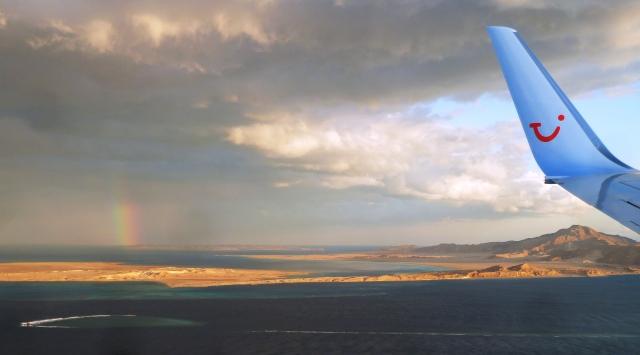 Tiran Island & the rainbow